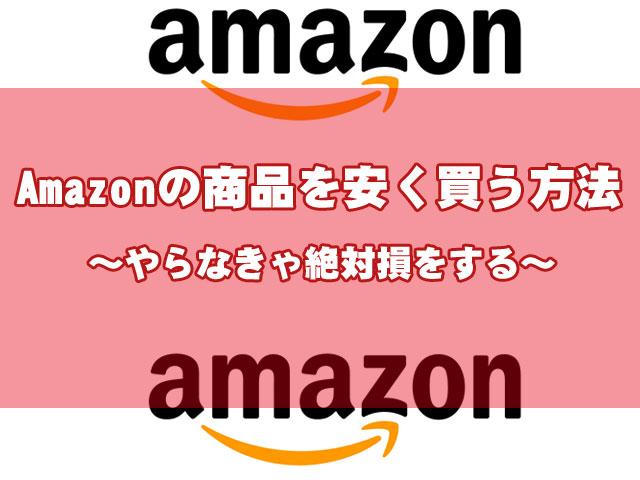 f:id:dangotan:20170309155144j:plain