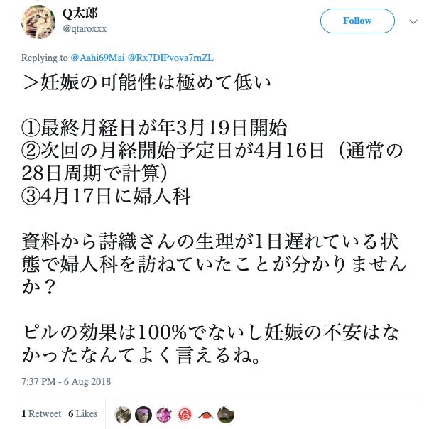 f:id:dangun:20180807231635p:plain