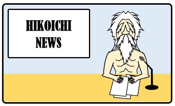 f:id:danhikoichiro:20201118190734j:plain