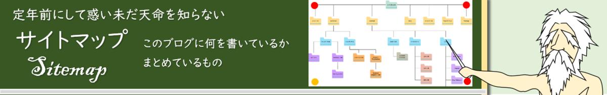 f:id:danhikoichiro:20210417104206p:plain