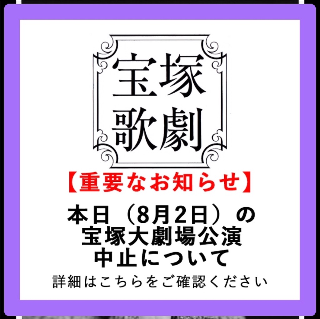 f:id:danielchang:20200802214553j:image