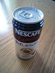 震災後に買った缶コーヒー