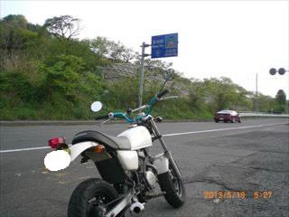 宮城福島の県境
