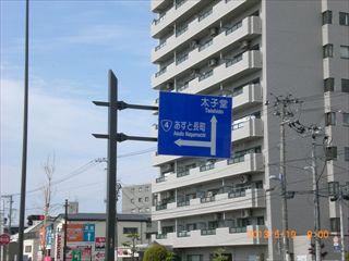長町駅周辺