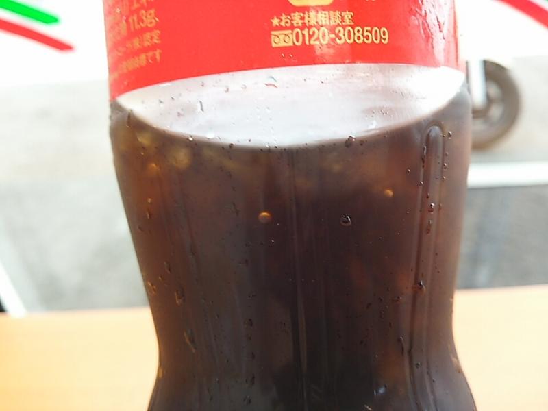 凍ったコーラ