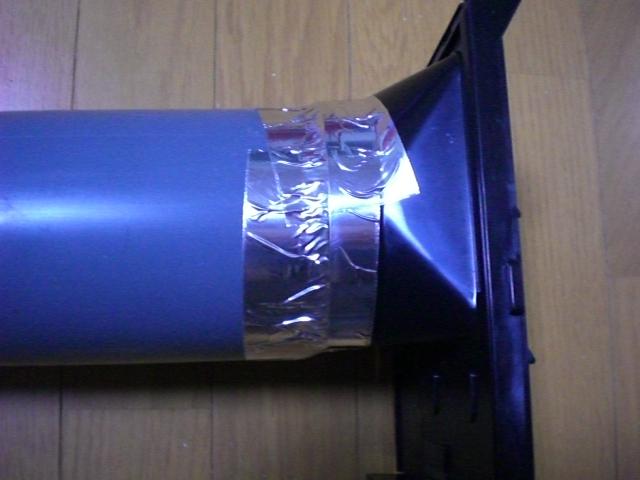 アルミテープで接続