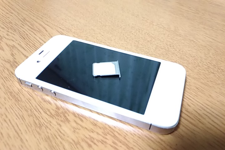iPhone4sWifi運用