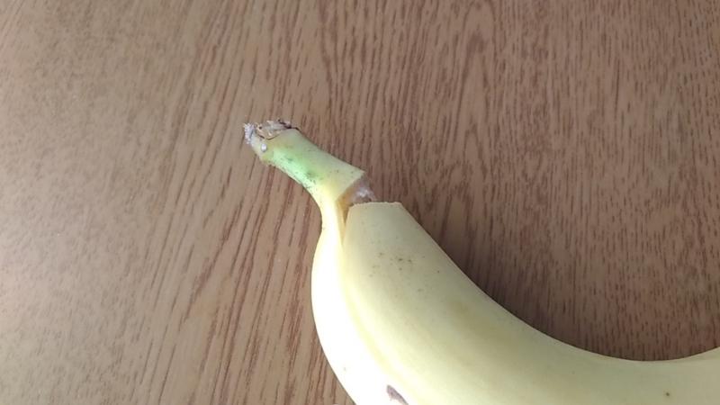 先の折れたバナナ