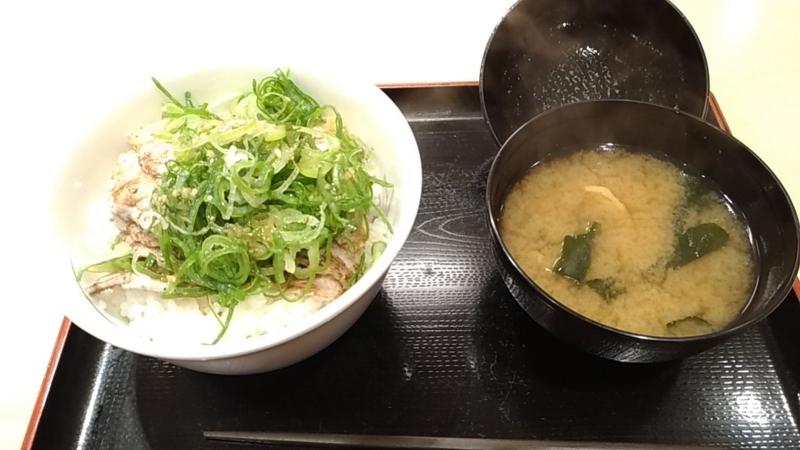 松屋豚カルビ丼