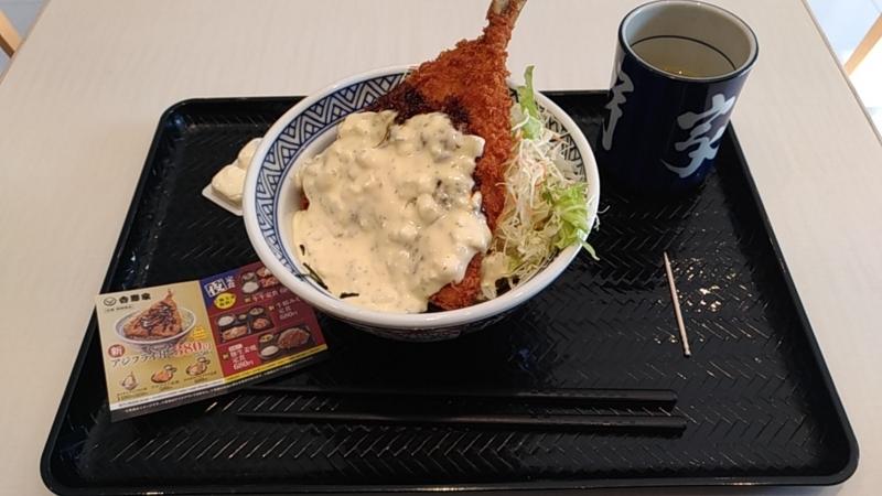 タルタルアジフライ丼