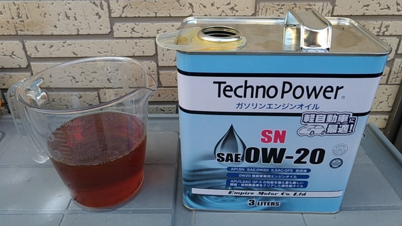 TechnoPowerも茶色