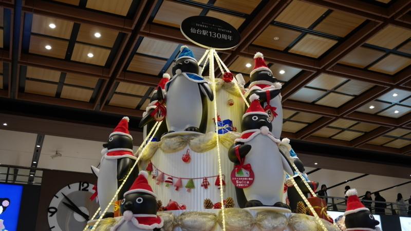 JR仙台駅のクリスマスツリー
