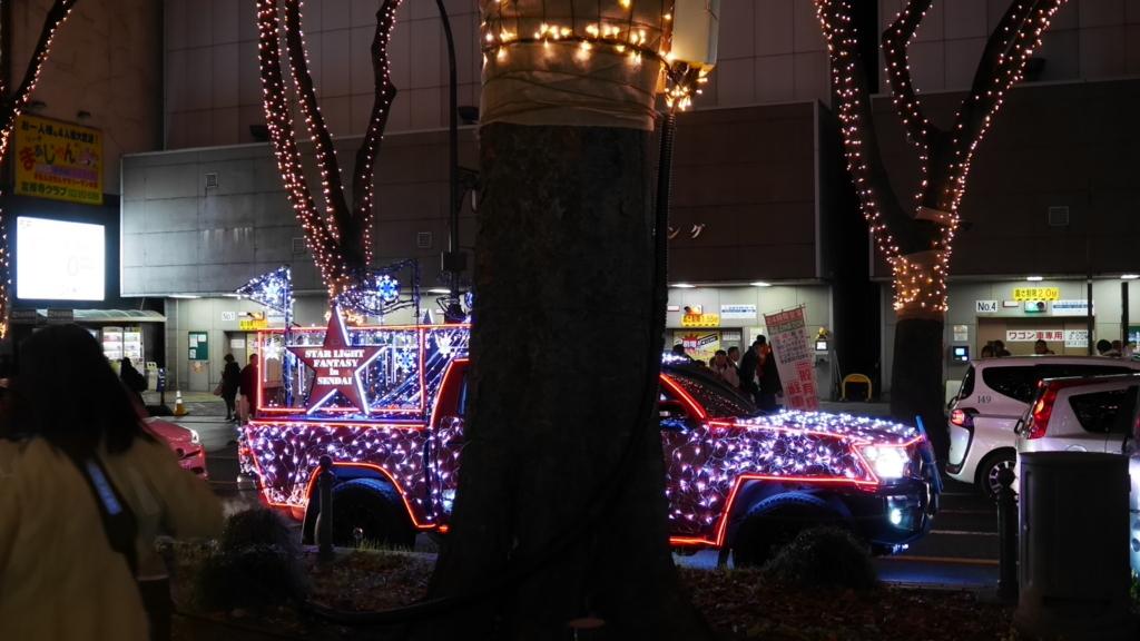 通りの車も電飾