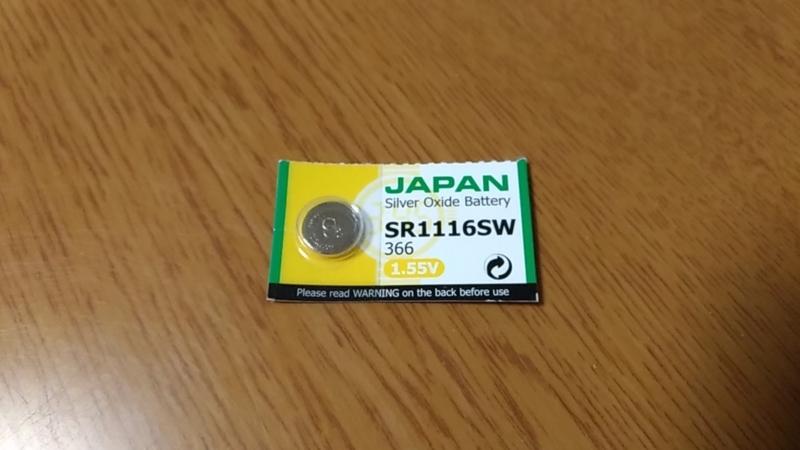 ボタン電池SR1116SW