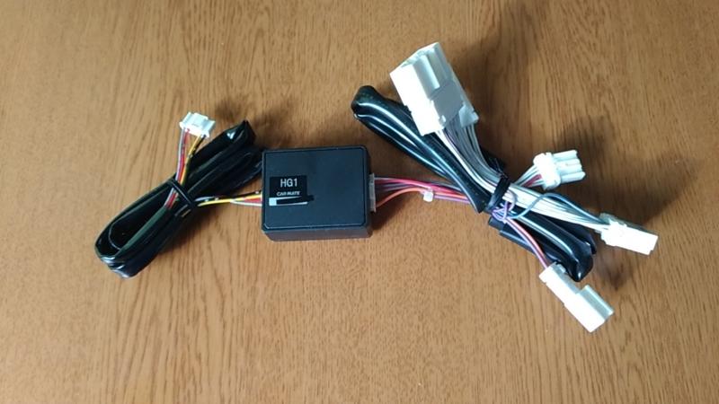 接続コードとHG1とTE440