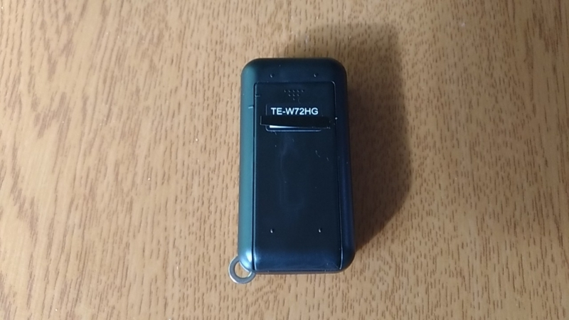 TE-W72リモコン裏