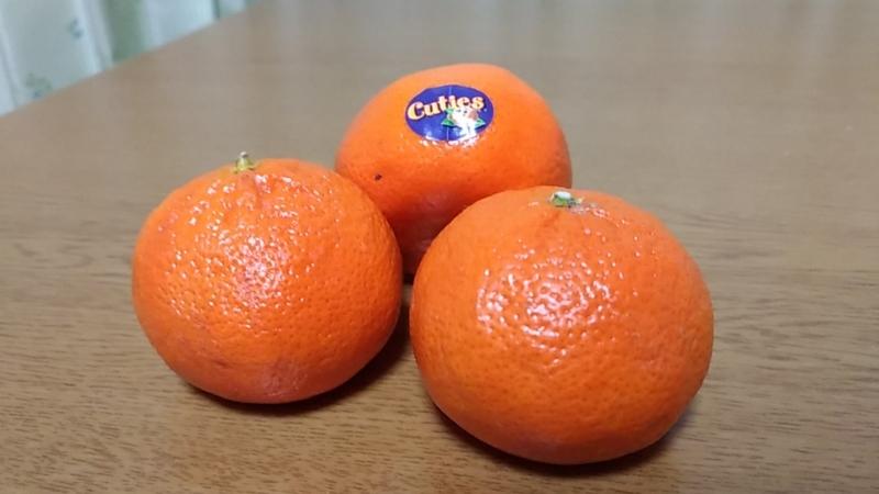 大きさも小さなオレンジ
