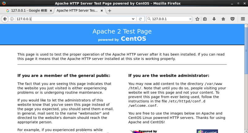 Apacheの確認画面