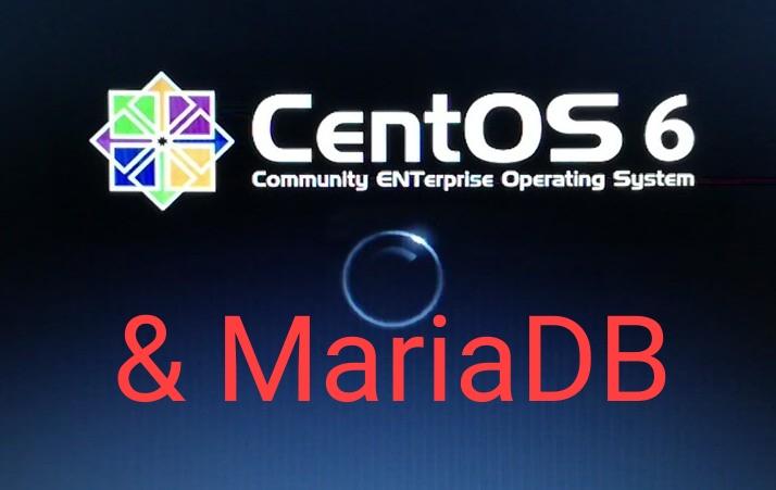 CentOS6でもMariaDBを使う