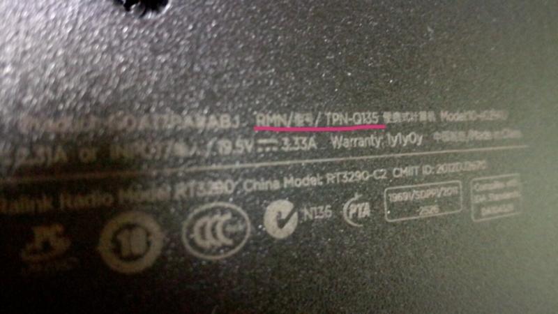 HPのRMN番号