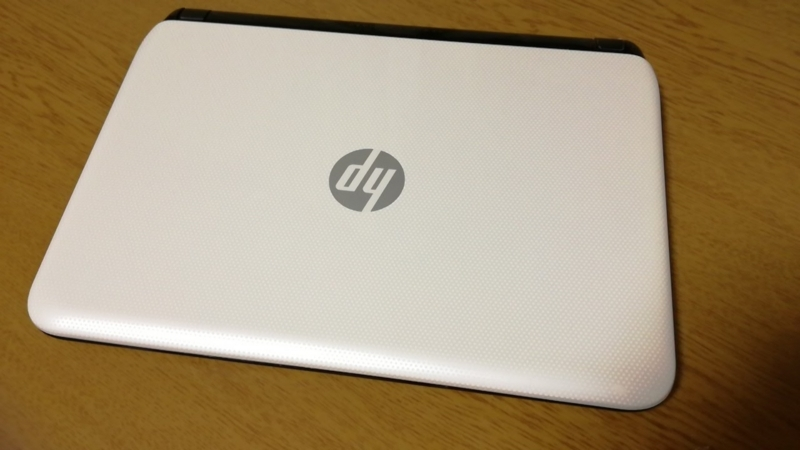 Hewlett-Packard TouchSmart10