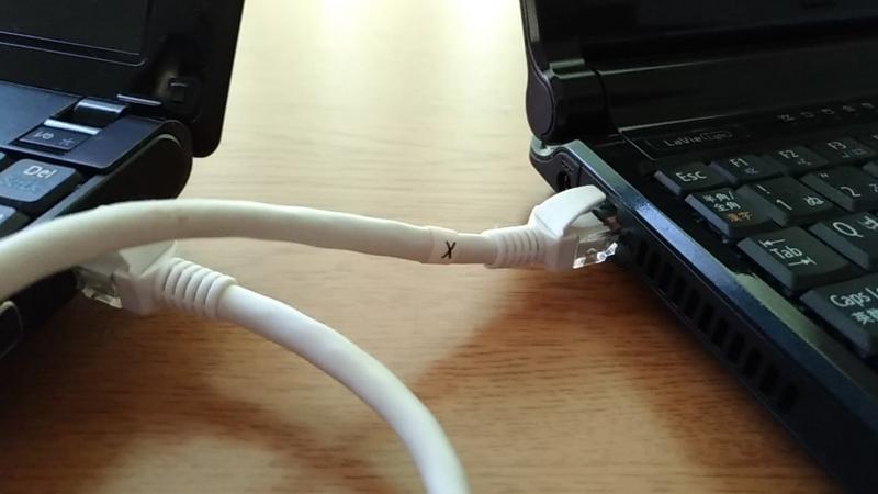 PC2台を直接接続