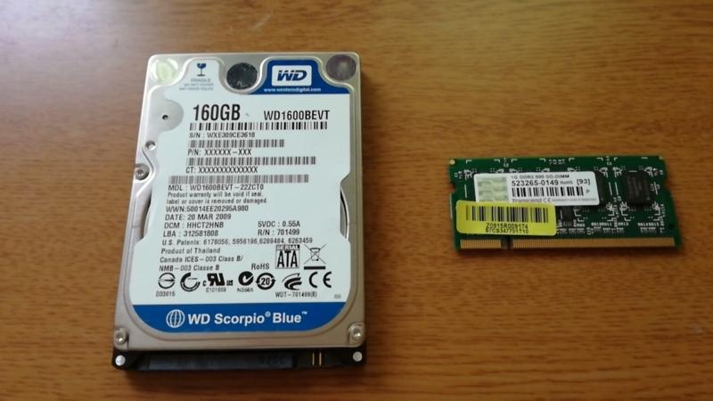 U123のHDDとメモリ