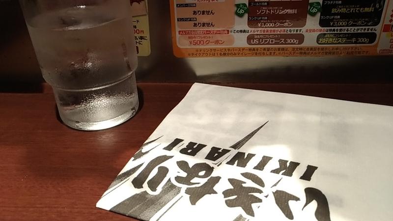 いきなりステーキのテーブル