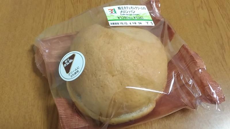酪王カフェオレクリームのメロンパン包装