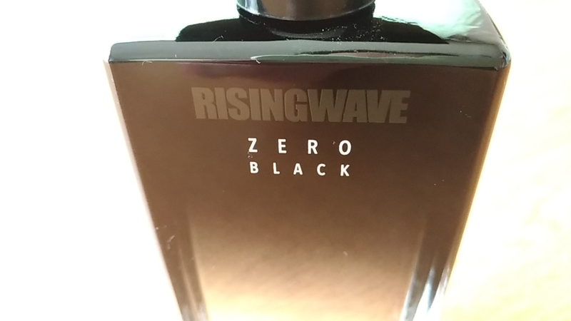 RISINGWAVE_ZERO_BLACK