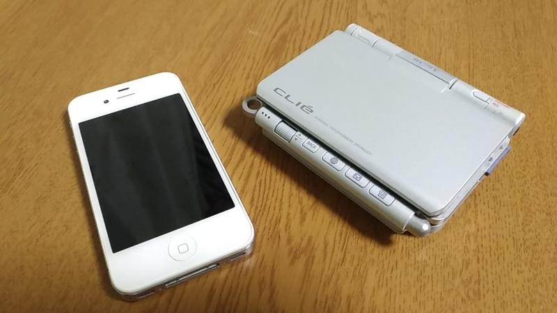 iPhoneとSONY_UX50