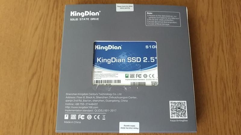 ケースに入った8GBのSSD