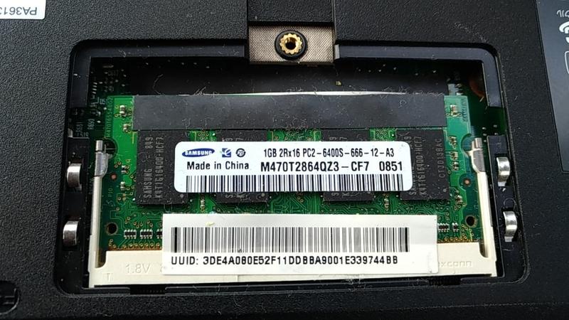 既存の1GBメモリ