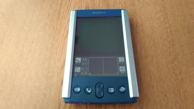 PEG-S500C本体画像