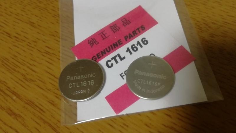タフソーラー用電池CTL1616F