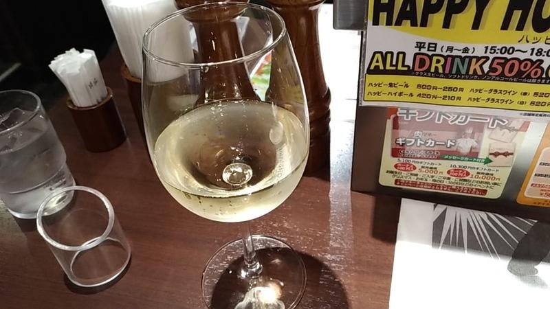 頼んだ白のワイン