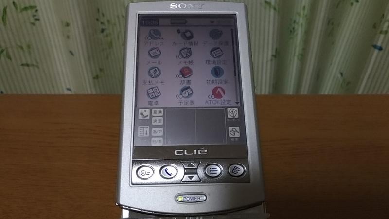 PEG-N600Cの画像