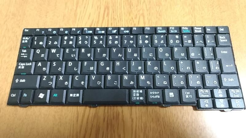外したAOA150のキーボード