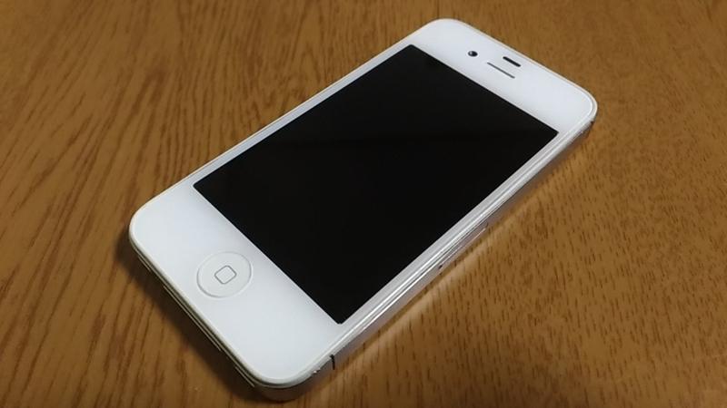 アップル社のiPhone4S
