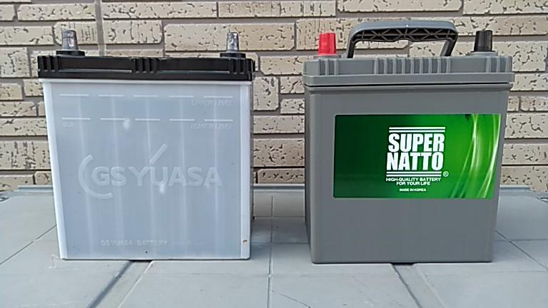新旧のアイドリングストップ用バッテリー