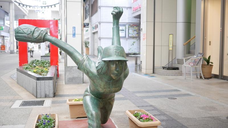 水原勇気:野球狂の詩