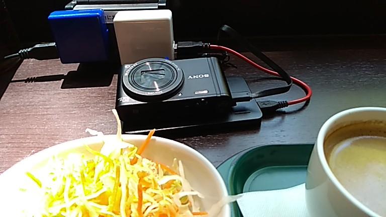 食事中にWX350を充電