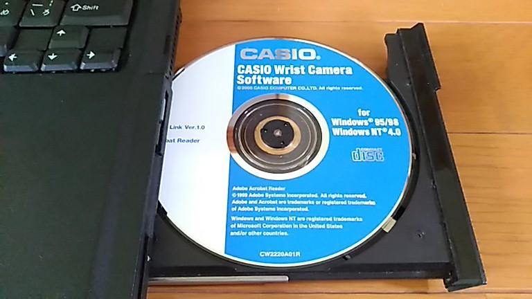 PCのドライブにCD-ROM