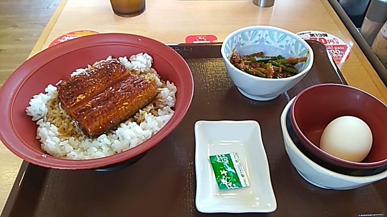 すき家の「うなたま丼」