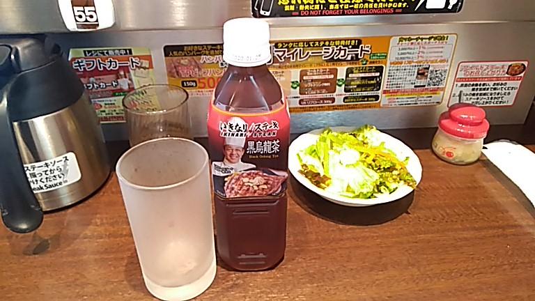 いきなりステーキのウーロン茶