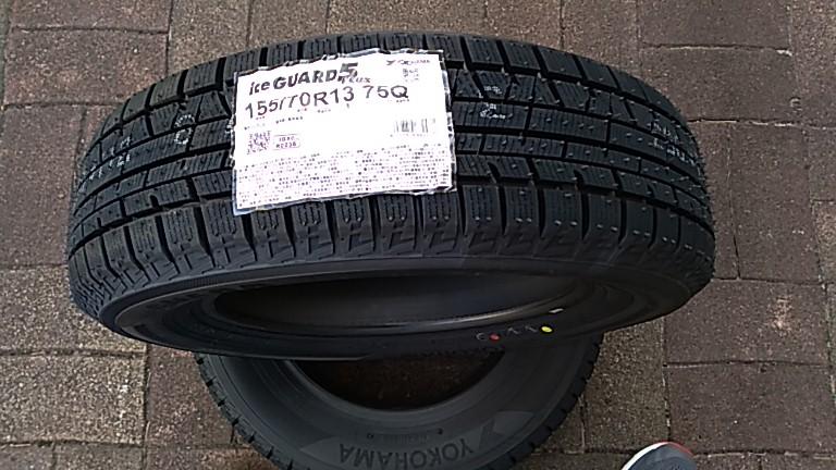 新品タイヤのラベル
