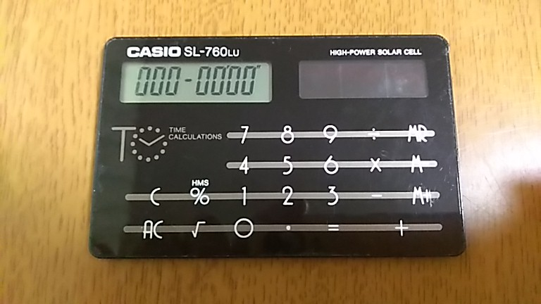 時間計算モード