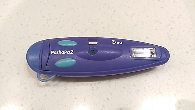 パシャパ2本体