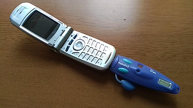 携帯にPashaPaを接続
