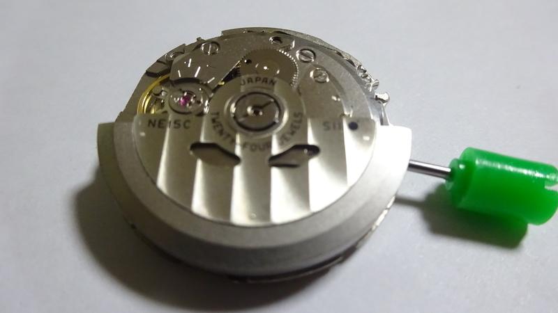 NE15のローターのデザイン